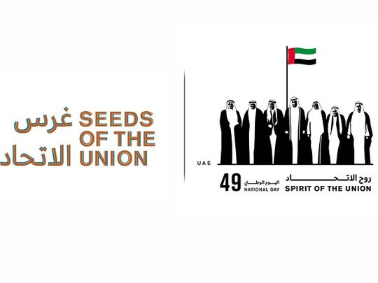 Seed of the nation