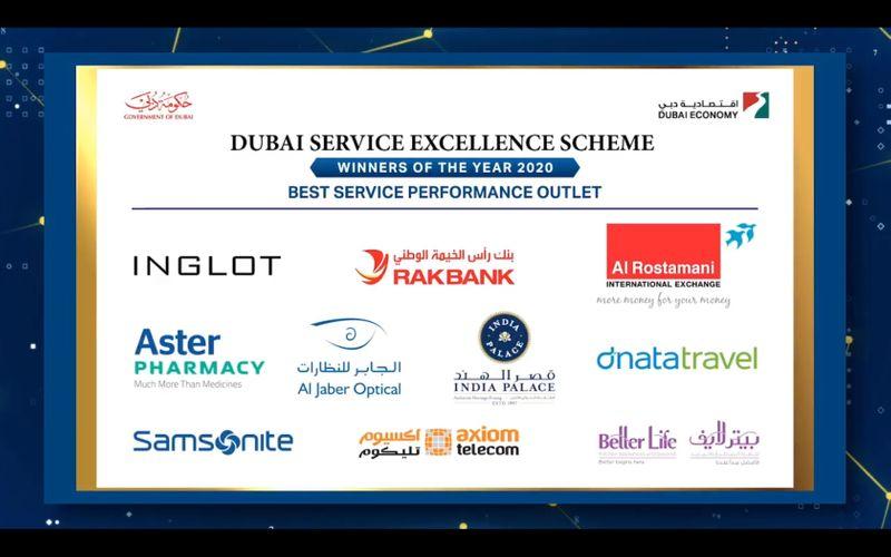 Dubai Best Service Performance Awards