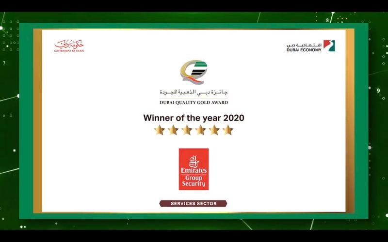 Dubai Quality Gold Award