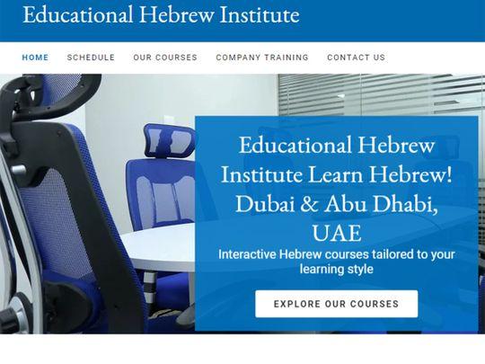 NAT 201111 HEBREW-1605092126498
