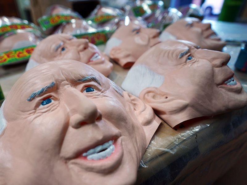 Biden mask gallery