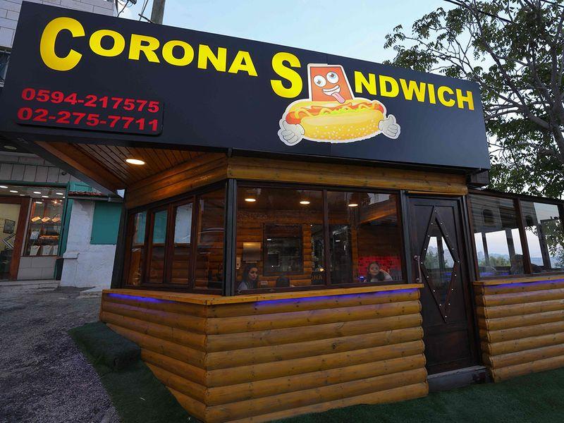 Corona sandwich gallery
