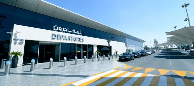 AUH Departures Terminal 3-1605335703401