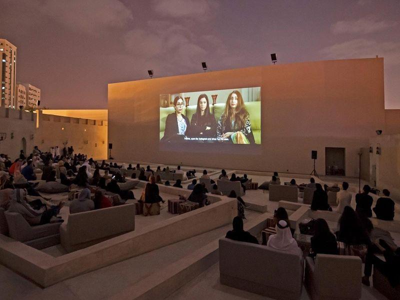 Sharjah International Film Festival SIFF