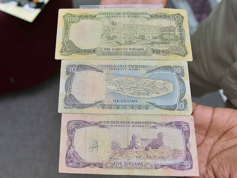 1973 MAY UAE DIRHAMS-1605797660183