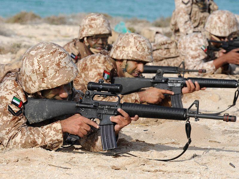 1976 UAE ARMED-1605797573566