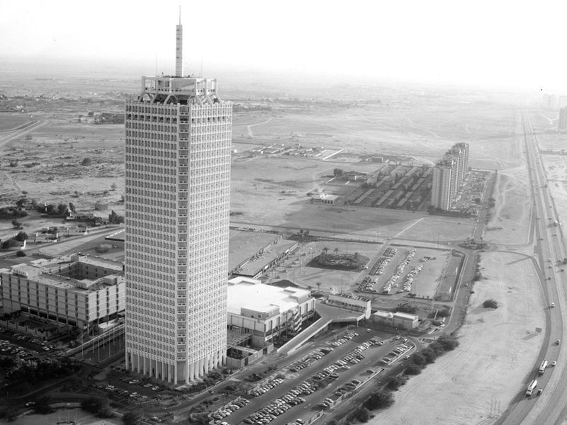 1979 Dubai Trade Centre-1605797667147