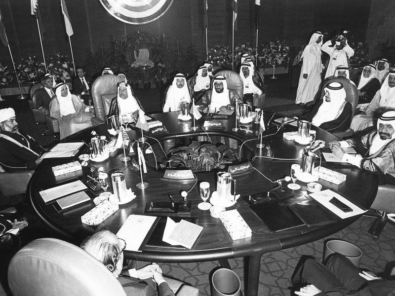 1981 FIRCT GCC MEETING-1605797579021