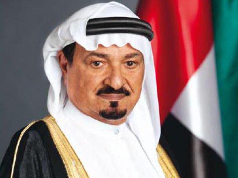 1981 Shaikh Humaid Bin Rashid Al Nuaimi-1605797576903