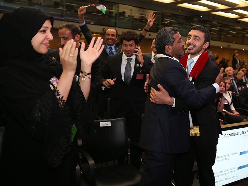 2013 Dubai Expo-1605797634205