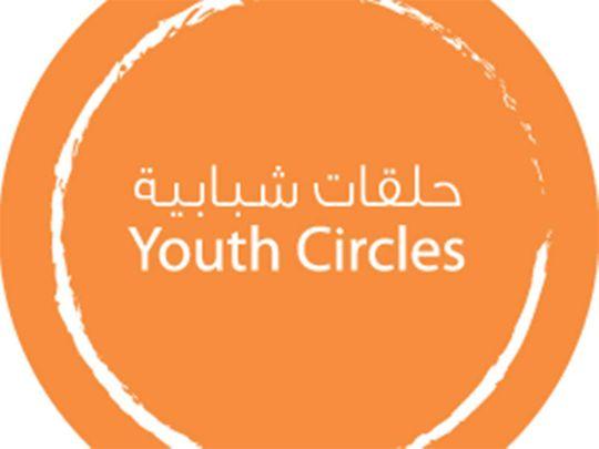 Emirati Youth Circle