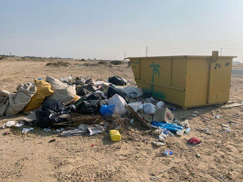 Kuwai garbage gallery
