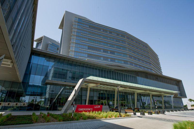 NAT Shakhbout Medical City2-1605934527402