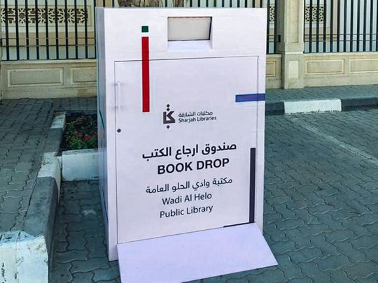 NAT SHJ LIBRARY-1606049459399
