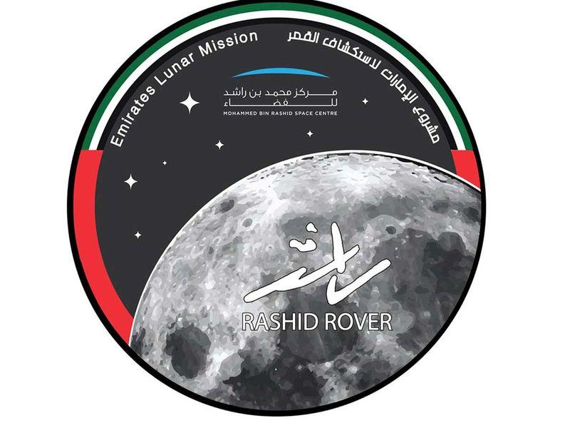 Emirates Lunar Mission Logo