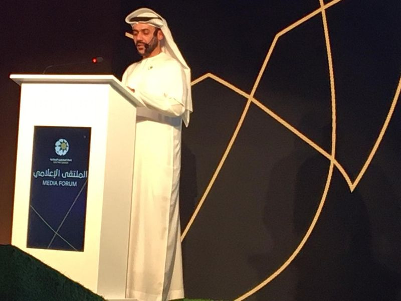 Walid Al Hossani, CEO of the UAE Pro League, speaks at the first-ever Media Forum of the UAE Pro League