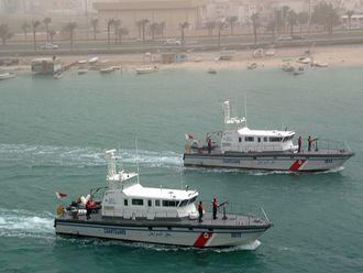 20201125_Bahrain_coast guard