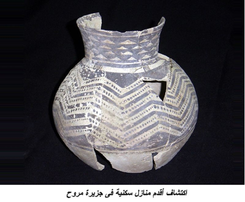 ANCIENT POTTERY: A 7000-year-old pottery vessel discovered at site MR11 on Marawah island, off Abu Dhabi, UAE. Decades-long explorations have shown the UAE as a treasure trove of priceless ancient artefacts and sites.