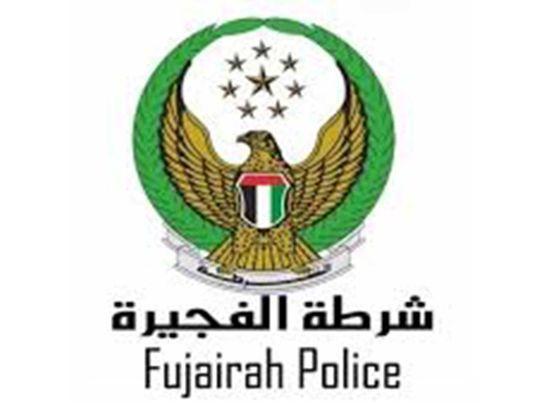 Fujairah Police