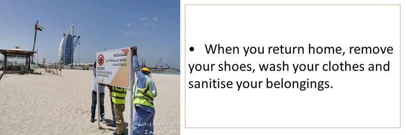 •	When you return home, remove your shoes, wash your clothes and sanitise your belongings.