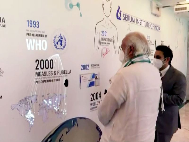 Narendra Modi visits Serum Institute of India (SII)