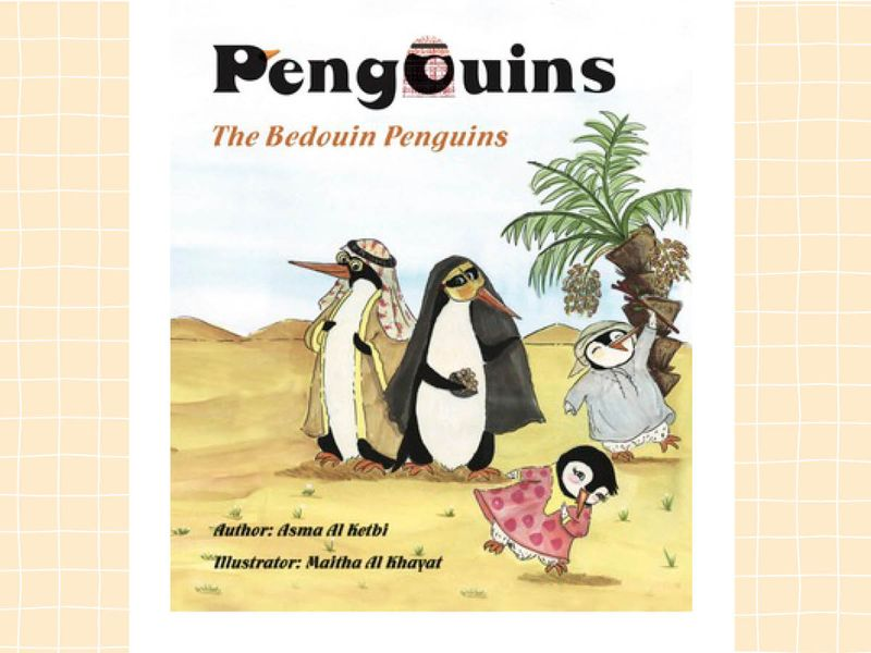 Books to teach kids about Emirati culture
