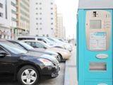 NAT 201129 AD parking-1606637583678