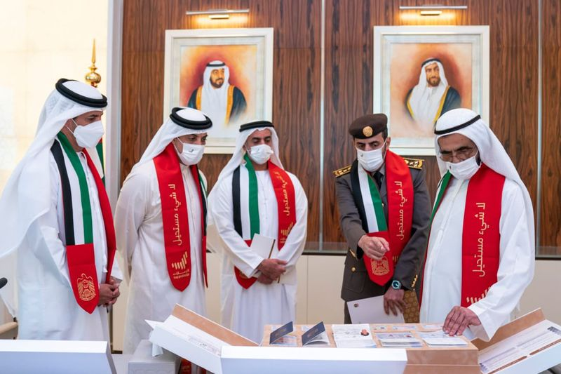 Sheikh Mohammed cabinet