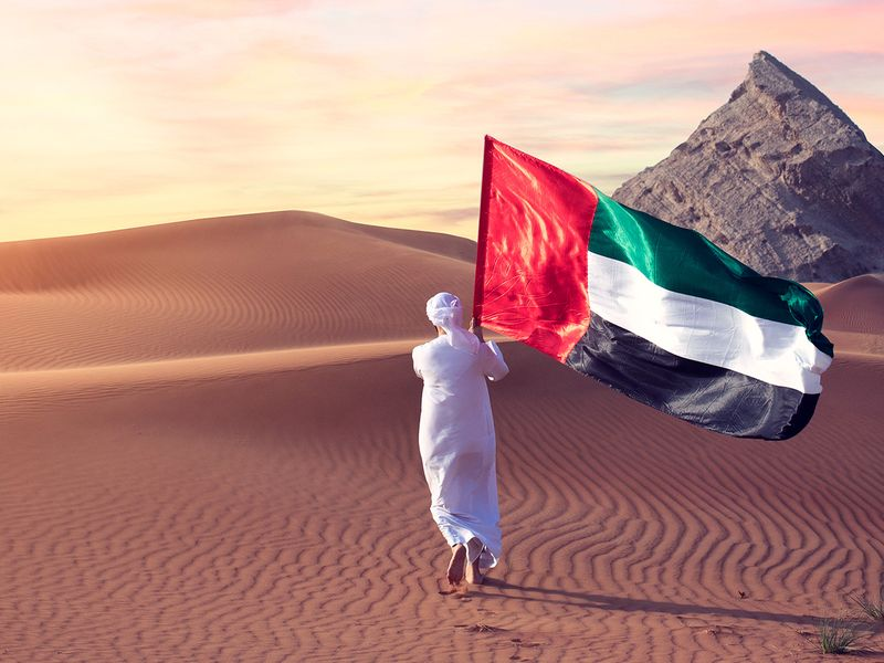 UAE National Day 2020 Interactive