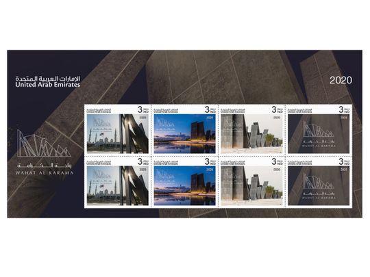 Wahat Al Karama Stamp-1606734498040