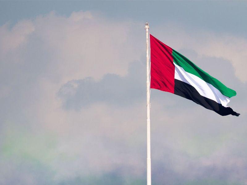 UAE voices 'deep concern' over escalation in East Jerusalem
