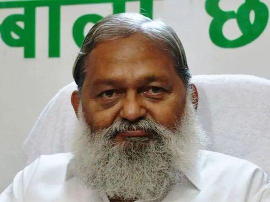Haryana Home Minister Anil Vij