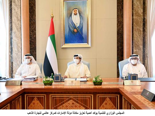 The UAE Ministerial Development Council meeting
