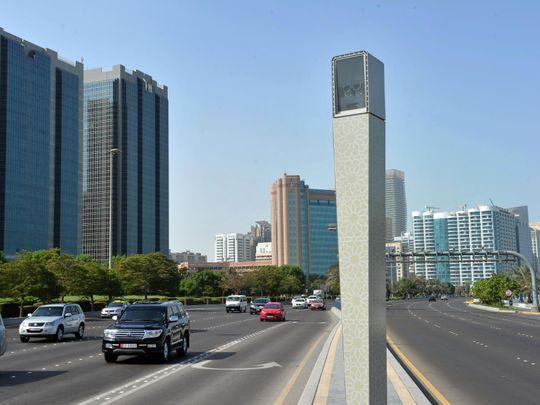 Abu Dhabi radar