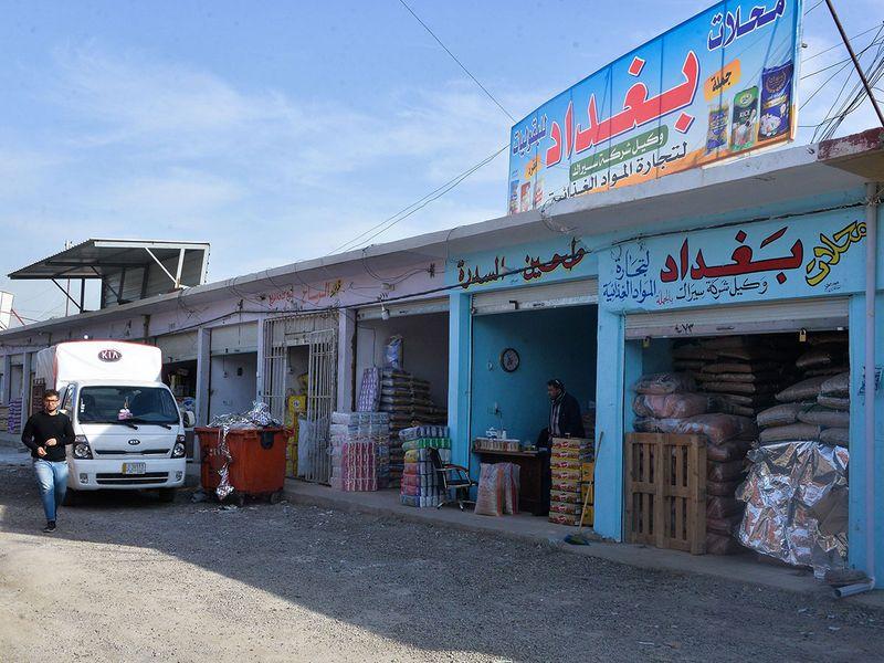 Al-Bursa