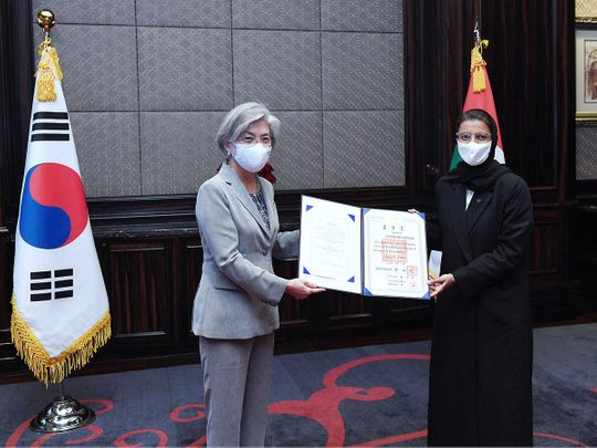 Noura Bint Mohammed Al Kaabi, Minister of Culture and Youth Kang Kyung-wha, Foreign Minister of South Korea
