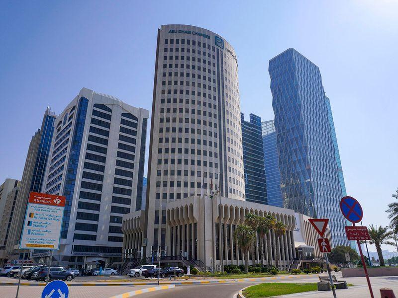 Stock Abu dhabi skyline city