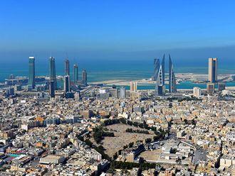 Manama skyline.