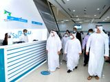 DHA centre in Al Nahada