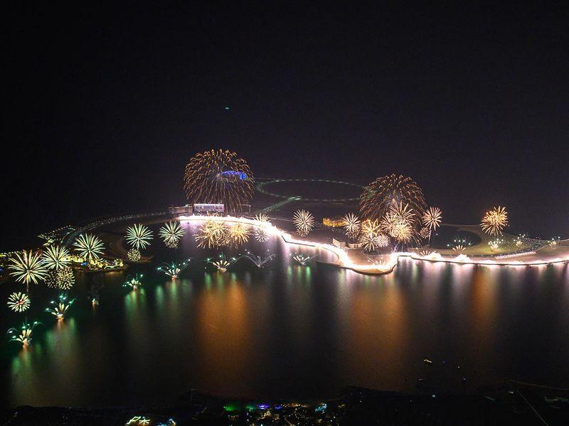 RAK fireworks, Marjan Island