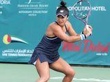 Tennis - Heather Watson