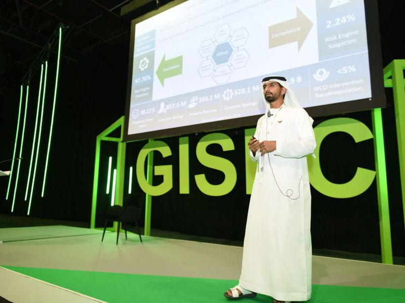 NAT DC showcases information security experience in GISEC-1607611196186