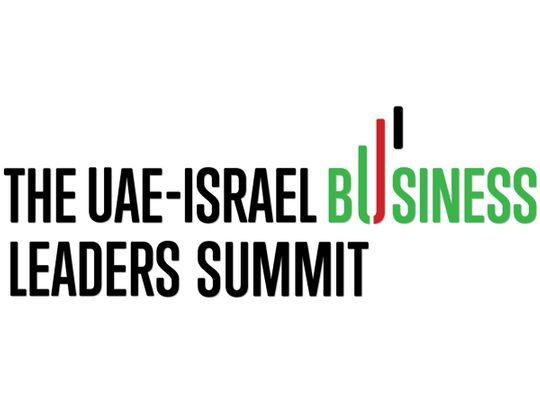 uae israel logo