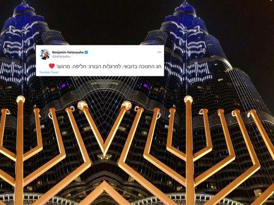 Burj Khalifa Hanukkah