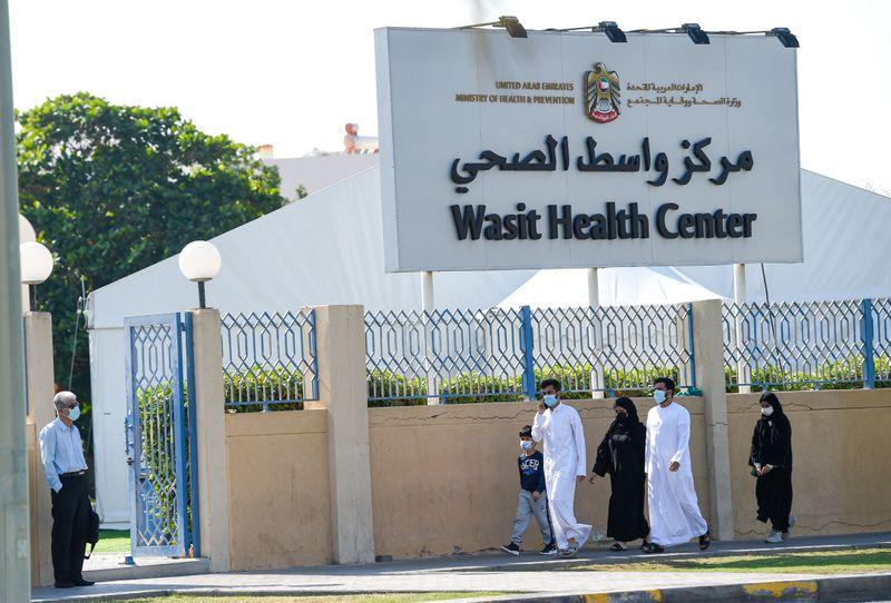 COVID-19 vaccine UAE