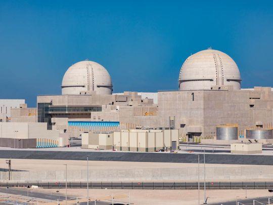 WAM Barakah nuclear plant-1607950566243