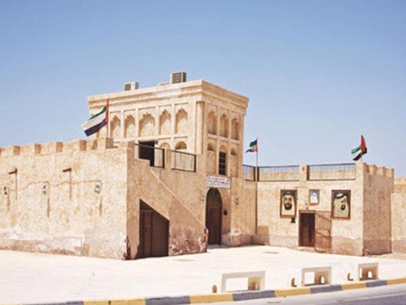 Al Meraikhi House