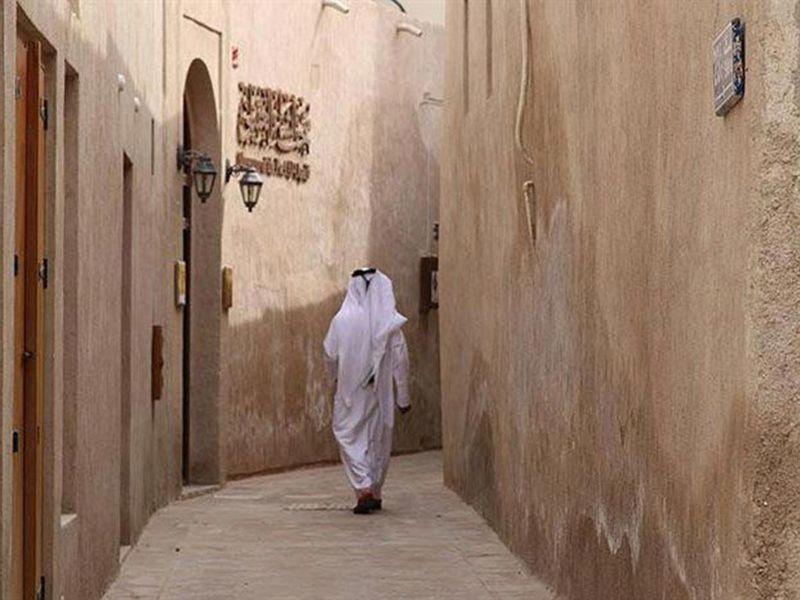 Al Oqaili Museum