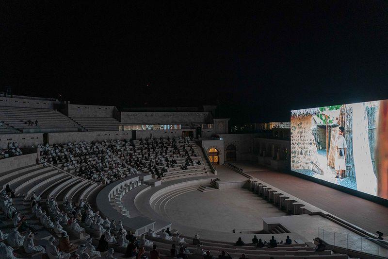 Khorfakkan Amphitheatre