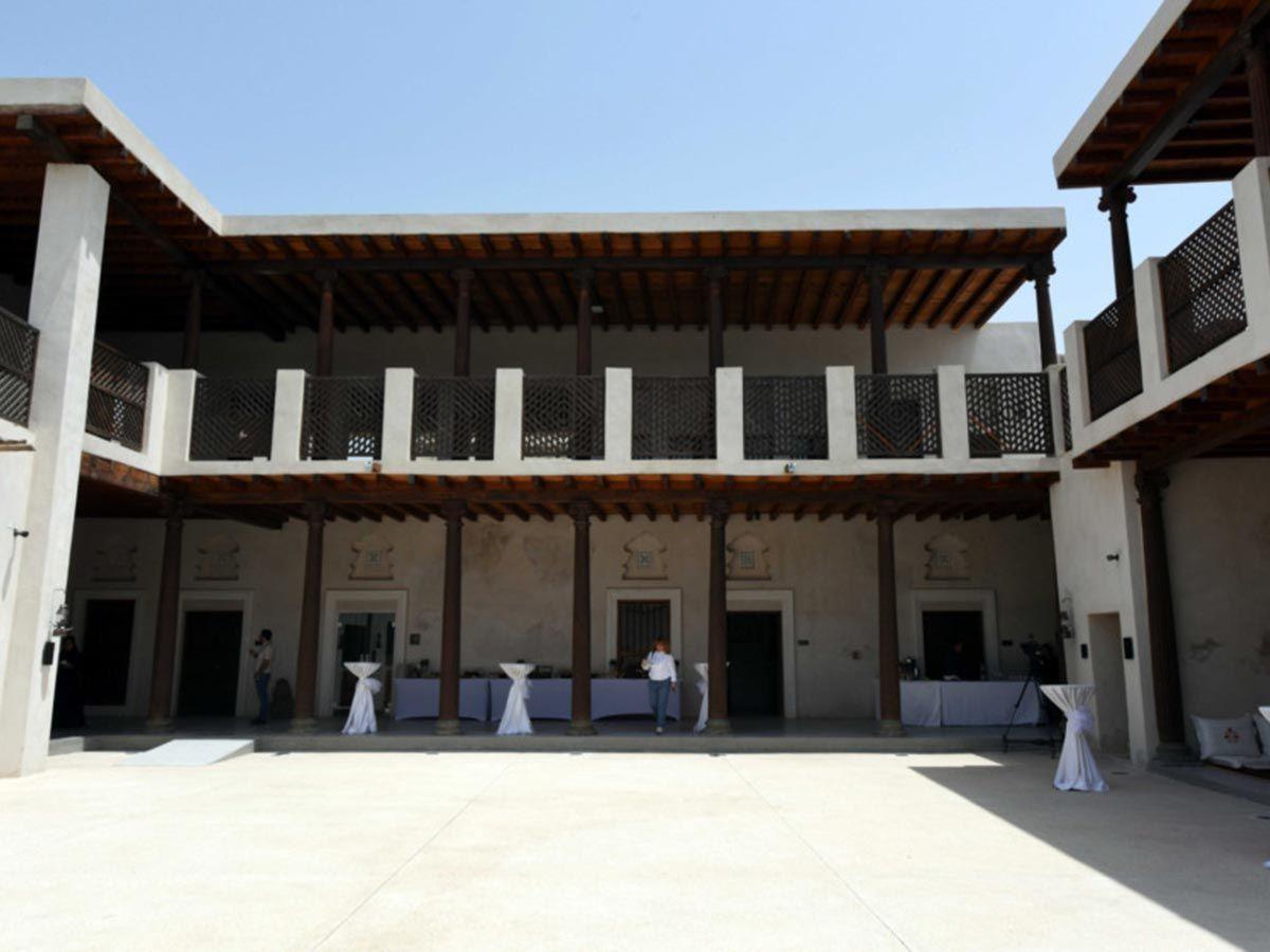 Bait Al Naboodah